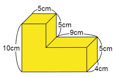 直方体と立方体の体積の問題③複雑な図形
