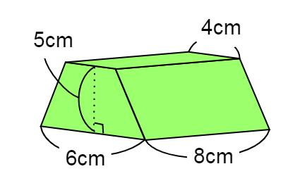 立体の体積の問題③
